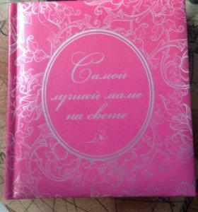 Книга-открытка для мамы