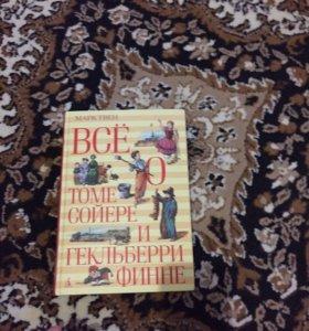 Книга Новая!!!!