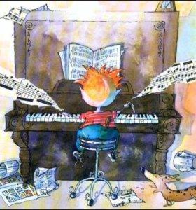 Репетитор по музыке