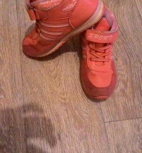 Кроссовки кеды 30 размер