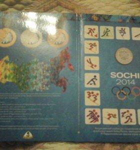 Альбом для монет и банкноты Сочи-2014