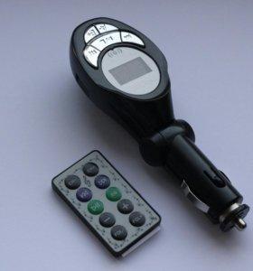 FM модулятор + пульт