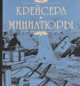 Полное собрание сочинений Валентина Пикуля