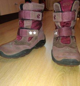 Демисезонные ботинки 27 р-р