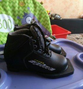 Лыжные ботинки детские 30р
