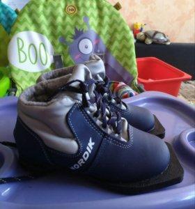 Детские лыжные ботинки 31р