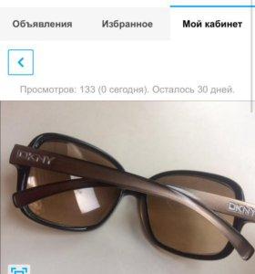 DKNY очки от солнца