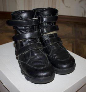 Ботинки ортопедические осенние