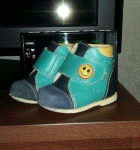 Ботиночки Скороход