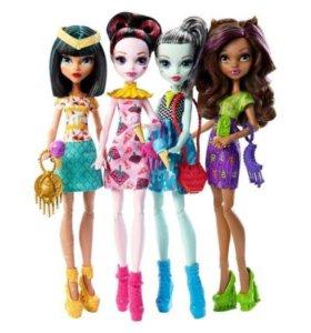 Набор Monster High Лучшие подружки