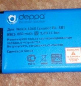 Аккумуляторная батарея для мобильных телефонов