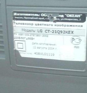 Телевизоры LG,Sony