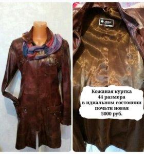 Куртка - пальто кожаное