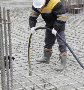 Выполним бетонные работы.