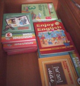 32 учебника