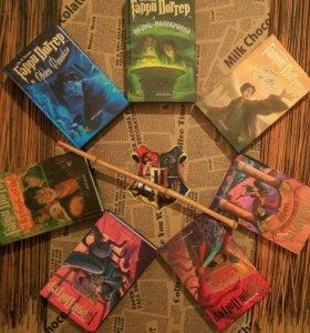 Гарри Поттер Росмэн все книги новые