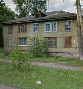 Продам комнату 19 кв м усолье сибиркое
