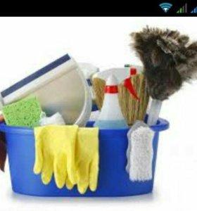 Профессиональная уборка!