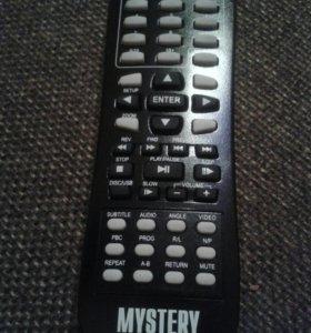 Пульт ду для dvd MDV 729U