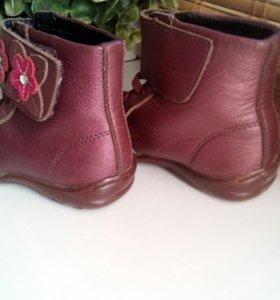 Ботинки Антилопа 22