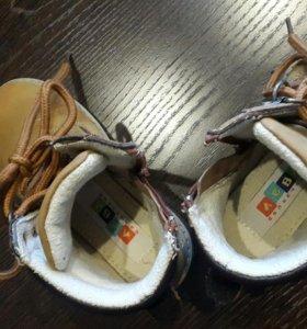 Ботинки детские демисезонные