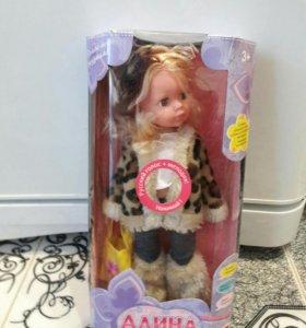новая куколка