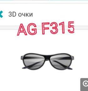 3D очки,4 пары