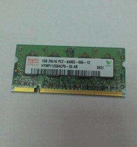 Продам оперативную память для ноутбука