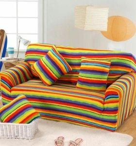 Чехлы универсальные на мягкую мебель