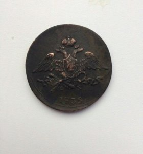 Продается монета