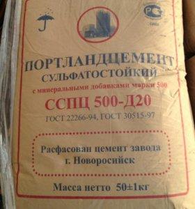 Цемент Новороссийск, м-500, 50 кг. ОПТ!!!