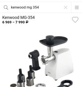 Новая Электромясорубка kenwood mg 354