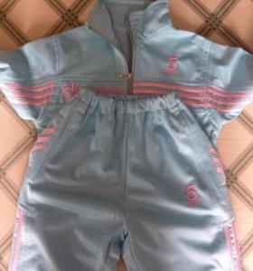 Спортивный костюм р.120