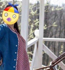 Пиджак для беременной