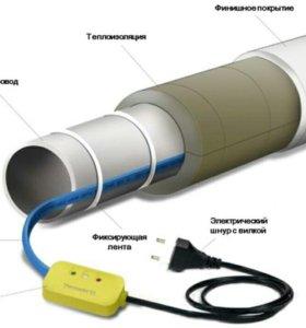 Нагревательный кабель для обогрева труб