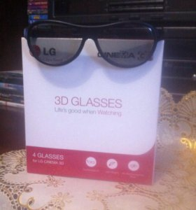 3D LG cinema очки