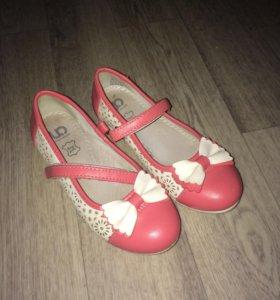 Туфельки для принцесски