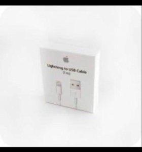 Кабель -зарядное на iPhone 5,6,7,