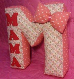 Подушка буква для Мамы