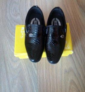 Детские туфли и кроссовки
