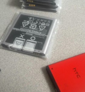 Аккумуляторы для телефонов.