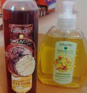 Гель-масло для душа99 руб, жидкое мыло 119руб