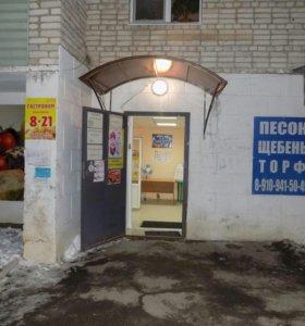 Встроенное помещение магазин