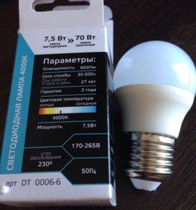 Светодиодная лампочка Шар Е14-Е27, 7,5W
