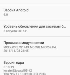 Продам срочно!!! Смартфон Tele2 Mini 1.1