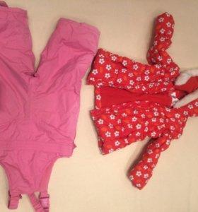 Куртка и штаны детские, 1.5-2 года