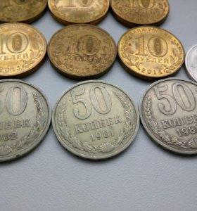 Монеты (нумизматика) обмен или продажа