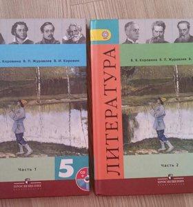 Учебники по литературе 5 класс Коровина, Журавлев