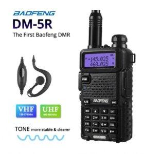 Рация Baofeng DM-5R  DMR стандарт
