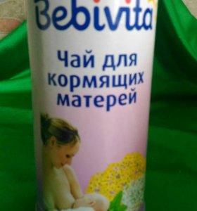 Для мама и ребенка